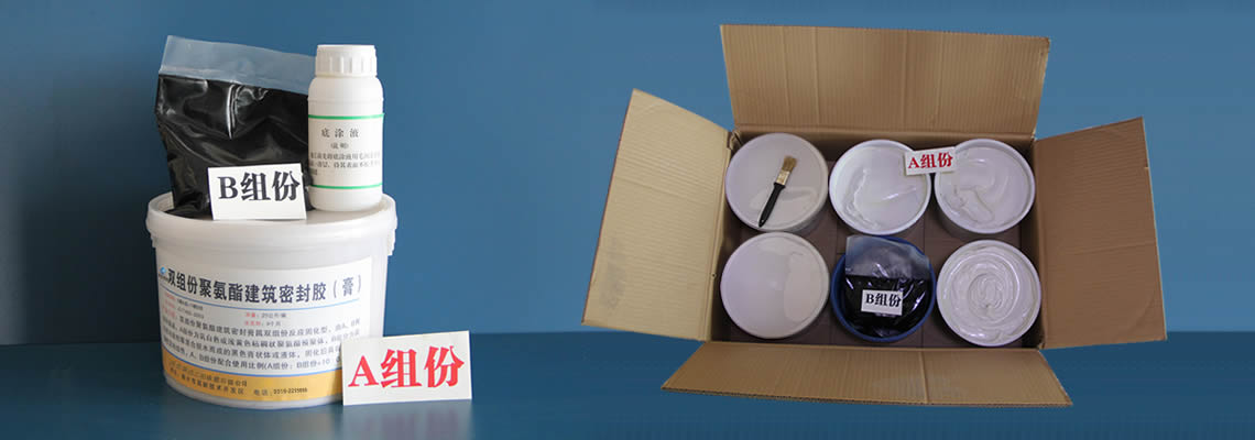 B component and primer are on the top of A component, and A component and B component are in a carton.