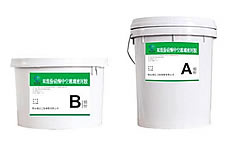 Two-component Silicone Sealant