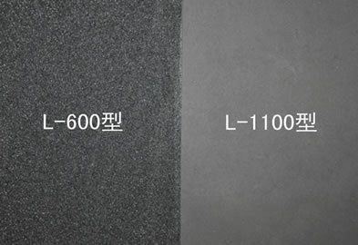 Two pieces of polyethylene closed-cell foam plate, one is L-600, and another is L-1100.